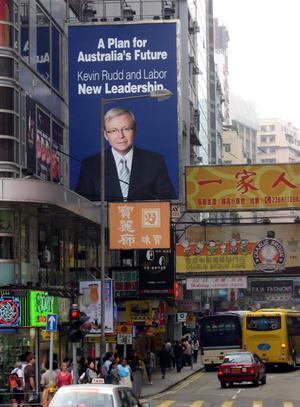 Poster of Kevin Rudd in Hong Kong